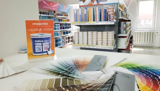 Лучшие лакокрасочные изделия в магазине красок в Киеве Color Studio
