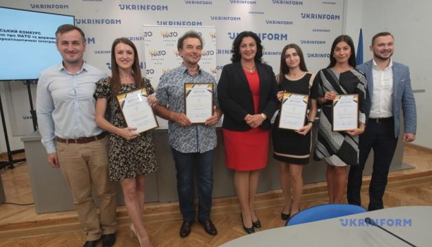 Всеукраинский конкурс журналистских материалов о НАТО и государственной политике в сфере евроинтеграции: подведение итогов