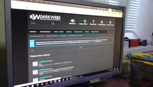 Кіберполіція викрила хакера, який створював віруси для викрадення логінів та паролів