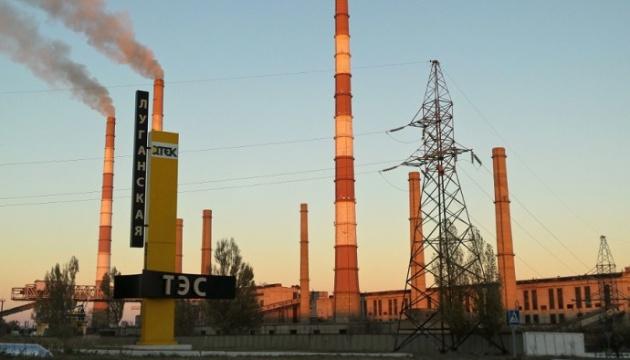 ДТЭК перевела Луганскую ТЭС на работу одним энергоблоком