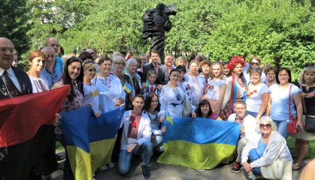 У Ризі відсвяткували День Прапора та День Незалежності України