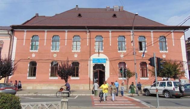 В Українському ліцеї імені Тараса Шевченка в Румунії відремонтували навчальні приміщення