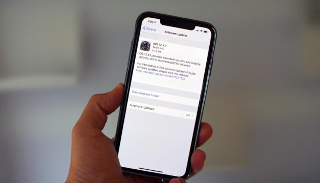 Apple усунула баг, який дозволяв хакерам зламати iPhone