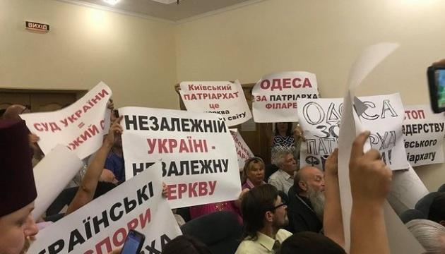 Ліквідація УПЦ КП: розгляд позову проти Мінкульту відклали до 11 вересня