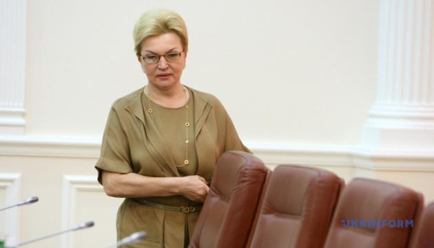 Прокуратура Києва просить суд арештувати Богатирьову