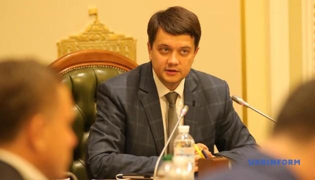 Складання повноважень чиного уряду нова Рада обов'язково розгляне 29 серпня - Разумков