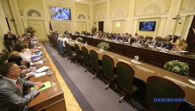 Подготовительная группа определилась с руководителями комитетов Рады