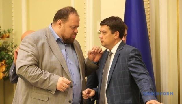 Остаточні зміни: підготовча група визначила склад усіх комітетів Ради