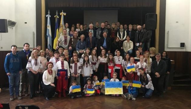 Українці Аргентини відзначили День Незалежності України