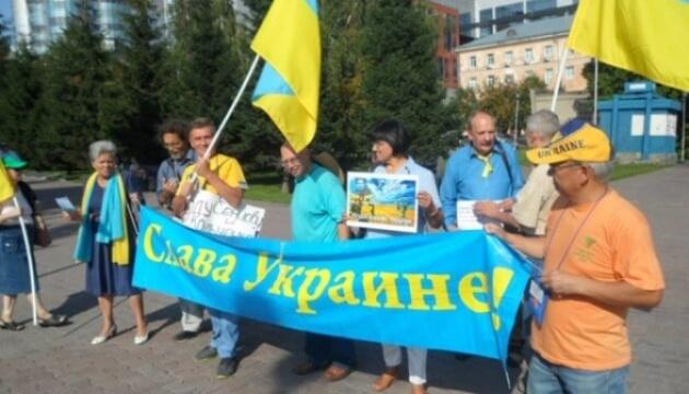 В Новосибірську відбувся пікет до Дня Незалежності України