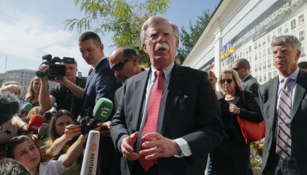Bolton: US concerned about situation in Black Sea
