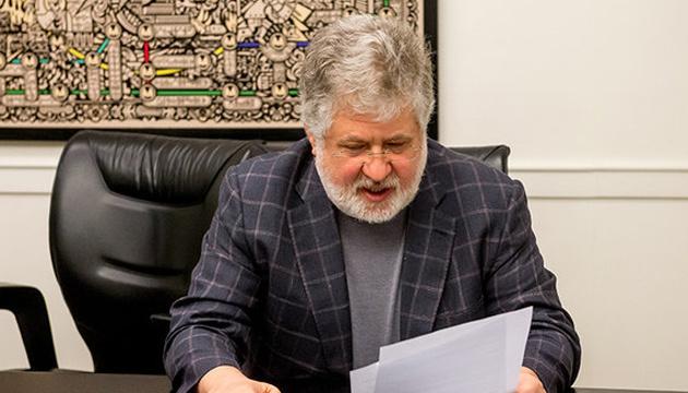 ПриватБанк оспаривает взыскание 17 миллионов в пользу компании Коломойского