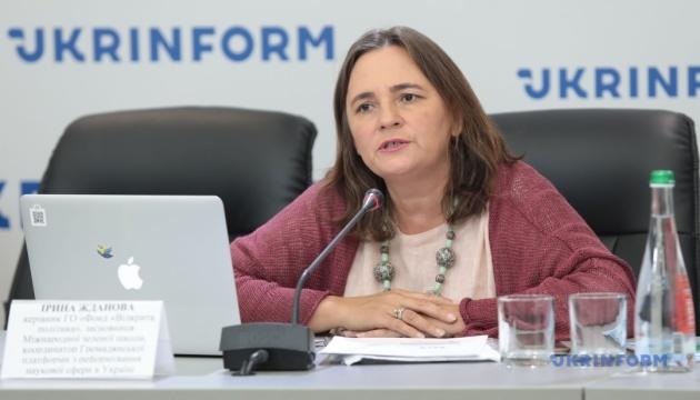 Образование для неподконтрольных Правительству Украины территорий