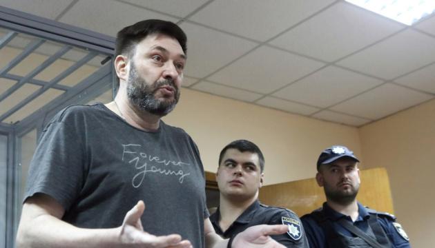 Vyshinsky released from custody