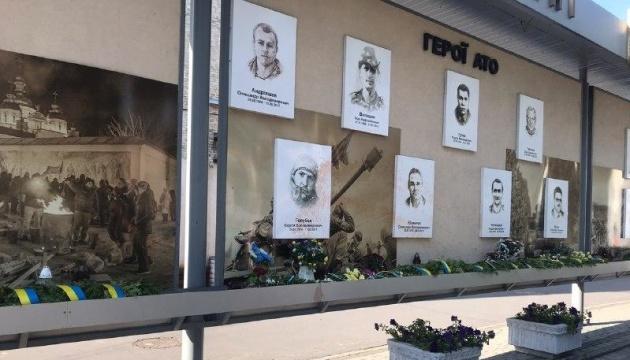 В Ривне вандалы облили соком портреты Героев АТО
