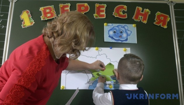Almost 33,000 first-graders to go to Kyiv schools this year – city administration