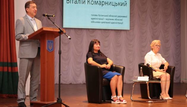 Вступна кампанія: за спрощеною системою подали майже 740 заяв з окупованої Луганщини