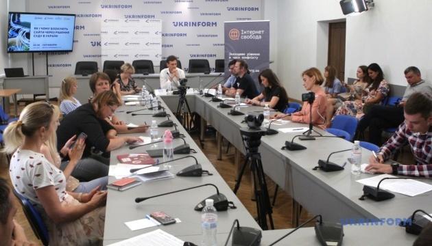 Як і чому блокують сайти через рішення суду в Україні?