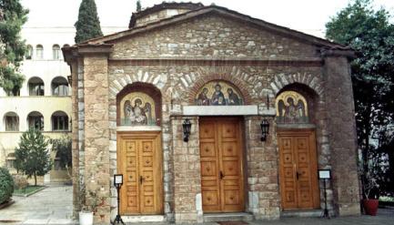 Синод Елладської православної церкви підтвердив канонічність  автокефалії ПЦУ
