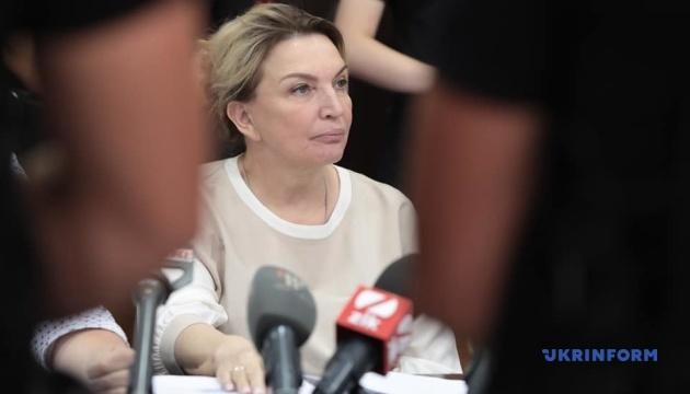 Богатирьова заявляє, що лікувалася за кордоном і підозру отримала лише сьогодні