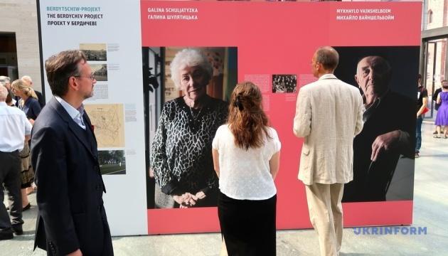 У Берліні відкрилася виставка, присвячена жертвам Голокосту в Україні