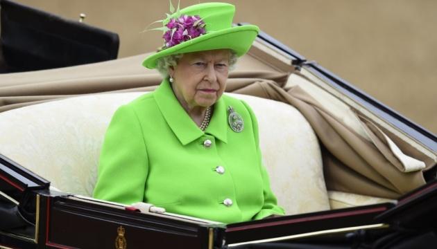 Парад до дня народження Єлизавети ІІ скасували вдруге за час її правління