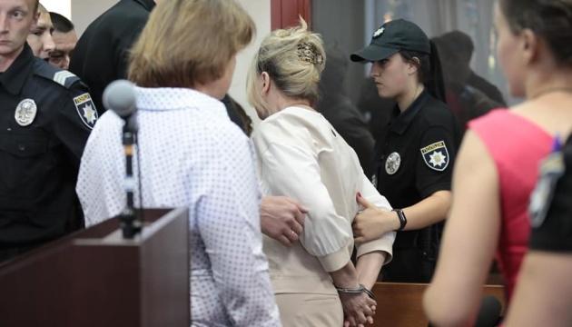 Суд арештував Богатирьову, застава — 6 мільйонів