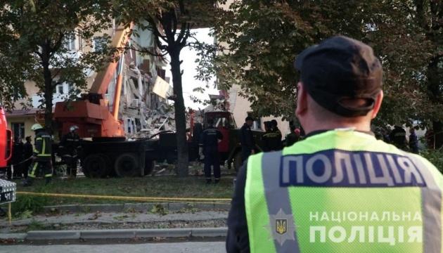 Поліція встановлює причину обвалу будинку в Дрогобичі