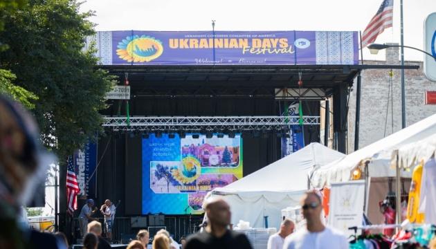 У Чикаго відбувся традиційний фестиваль «Українські дні»