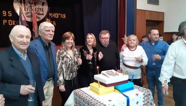 В Аргентині відсвяткували 95-річчя філії УКТ «Просвіта» у Беріссо