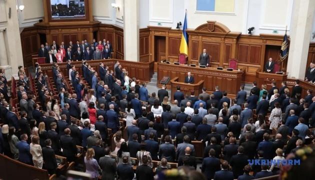Народні депутати нового скликання склали присягу