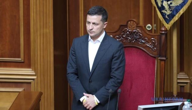 Зеленський вніс до Ради законопроєкт про імпічмент