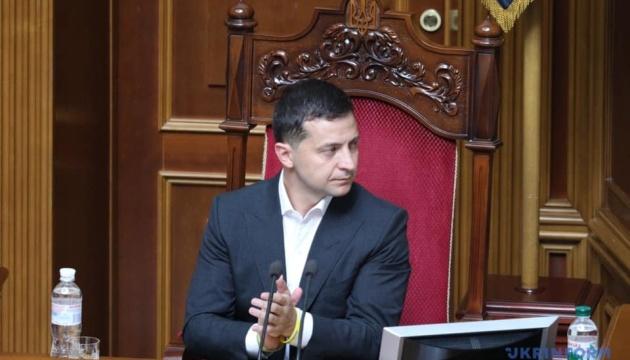 Президент: Зміна плану роботи Верховної Ради неприпустима