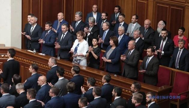 Ukraine's ex-presidents attend solemn meeting of Verkhovna Rada. Photos