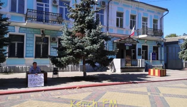 В окупованому Криму керчанин вийшов на одиночний пікет