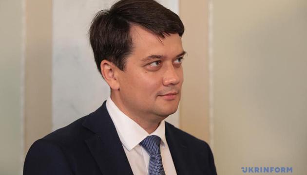 Razumkov felicita por la Navidad y desea paz, calma y comprensión en todos los hogares