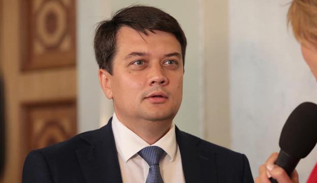 Разумков надеется, что Рада завтра отменит депутатскую неприкосновенность