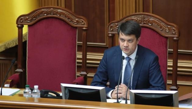 Fünf Fraktionen und eine Abgeordnetengruppe in Werchowna Rada