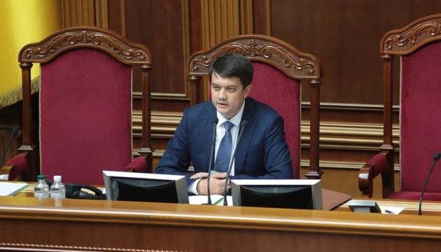 Особливий статус Донбасу: Разумков каже, що у Раді поки немає напрацювань