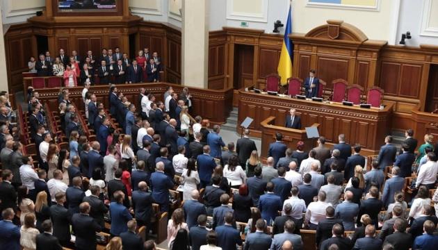 Парламент затвердив керівників фракцій