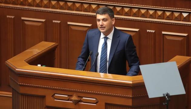 Уряд Гройсмана склав повноваження перед новим парламентом