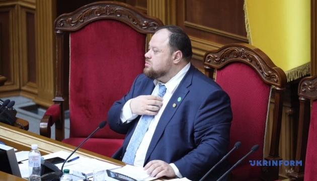 Стефанчук анонсував завершення роботи Ради в