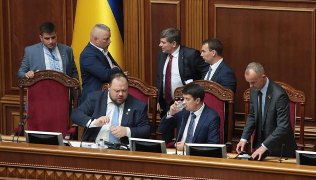 Депутати обирають заступників спікера