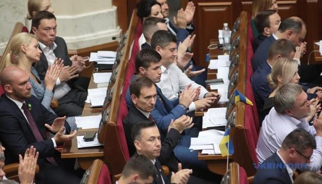 Народные депутаты взялись за отмену неприкосновенности
