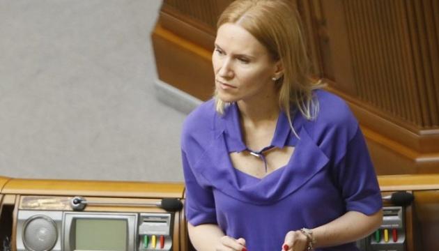 Kondratiuk calls on Ukrainian parliament to adopt statement on Belarus