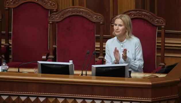 Кондратюк объявила перерыв в работе Рады до 13:05