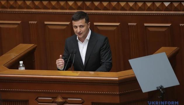 Зеленський звільнив Луценка і призначив Рябошапку генпрокурором