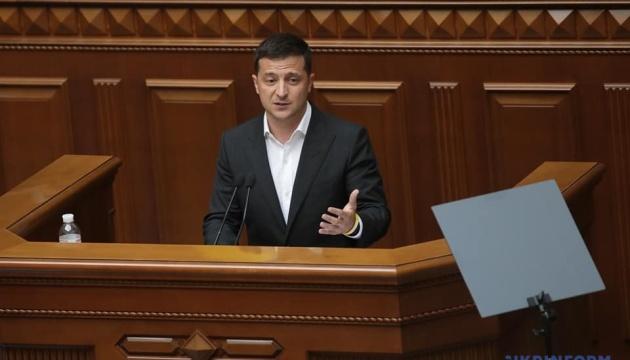 Цивілізований світ визнає, що Україна робить все для настання миру – Зеленський