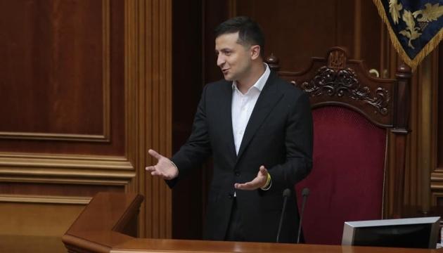 Президент - депутатам: Менше СМС, більше законів