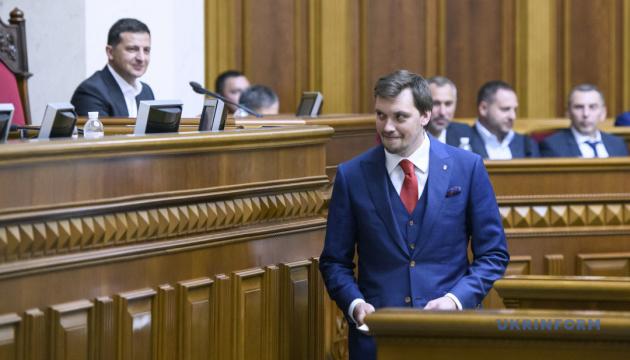 Програма уряду буде представлена впродовж місяця - Гончарук